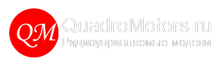 QuadroMotors.ru
